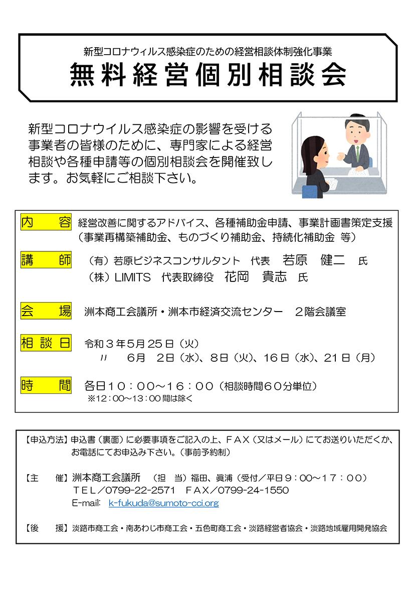 感染 者 淡路 市 コロナ 新型コロナウイルス感染症の患者発生状況(令和3年3月31日以前発表分)
